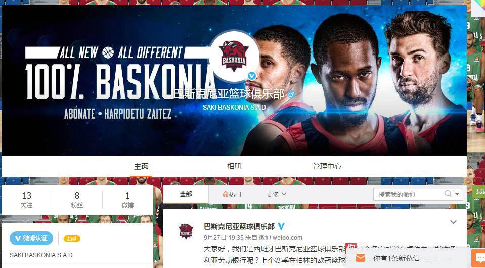 baskonia_china